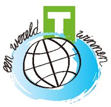 Logo - een wereld te winnen